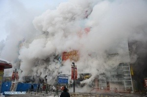 Incendios en Centros Comerciales en los últimos años